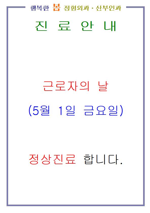 2020년 05월 01일