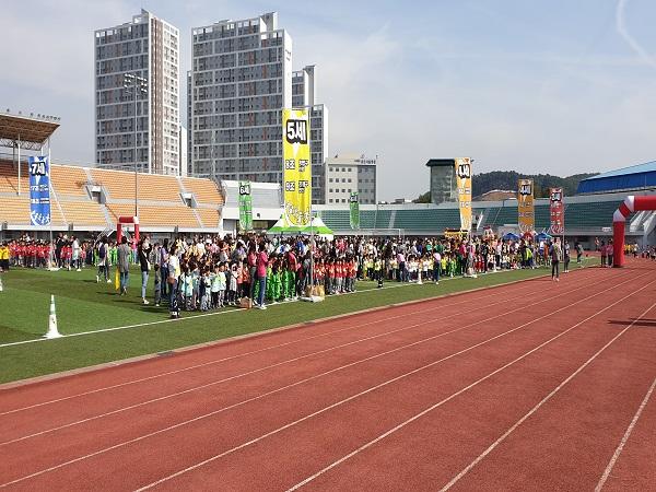 용인 어린이 마라톤대회