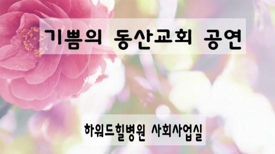 [센텀]2012년시무식